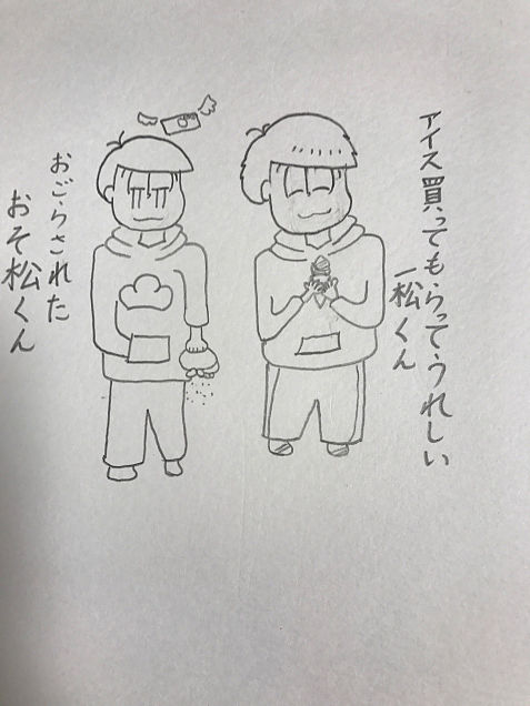 パーカー松の画像(プリ画像)