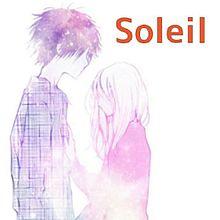お久しぶりですの画像(Soleilに関連した画像)