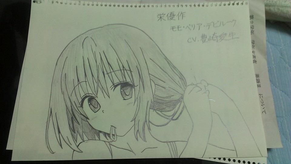 モモの画像 p1_30