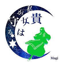 Magi.Jafarの画像(Jafarに関連した画像)