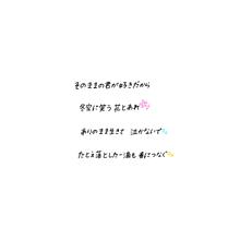 保存はぽち♡̢の画像(プリ画像)