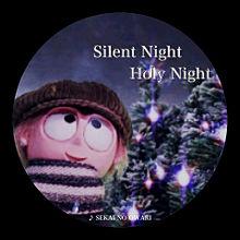Silent Nihgtの画像(中島真一に関連した画像)