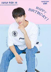 SEVENTEEN ドギョム HAPPYBIRTHDAY!の画像(happybirthdayに関連した画像)