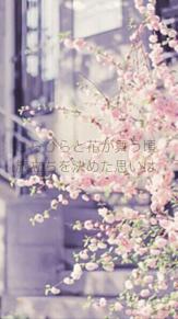 seasonの画像(嵐 notヲタバレに関連した画像)