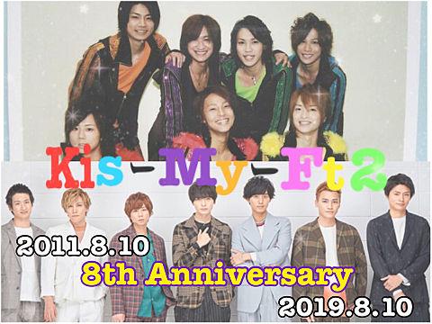 ♡8th Anniversary♡の画像(プリ画像)