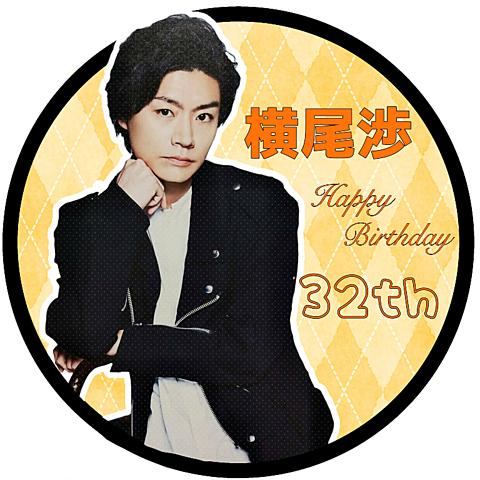 わったー.*・♥゚Happy Birthday ♬ °・♥*.の画像(プリ画像)
