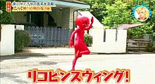 Hey!Say!JUMPの画像(知念ゆうりに関連した画像)