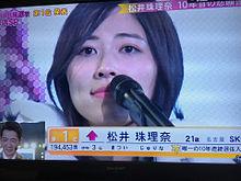 松井珠理奈 プリ画像