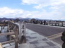 渡月橋の画像(渡月橋に関連した画像)