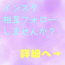 hyphenさんと繋がりたい♥の画像(KATーTUNに関連した画像)