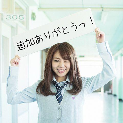 ちぃぽぽ 女子高生ミスコン 公式アカウントの画像(プリ画像)