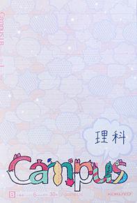 キャンパスノートの画像(チップ&デール 待ち受けに関連した画像)
