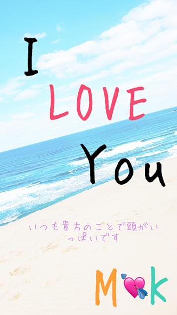 M➷K  恋愛の画像(プリ画像)