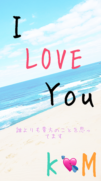 K➷M  恋愛の画像(プリ画像)