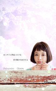 大原櫻子ホーム画面の画像(プリ画像)