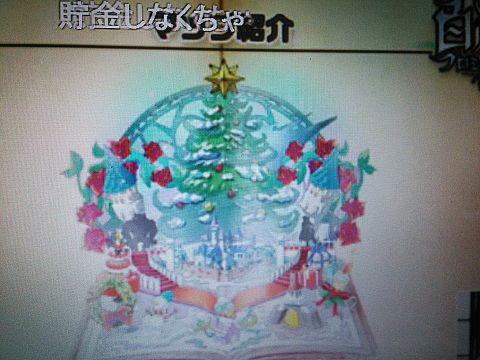 クリスマスイベント島の画像(プリ画像)