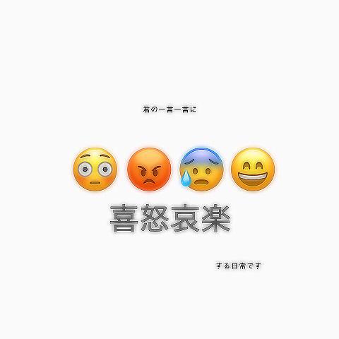 絵文字 🤘🏾の画像(プリ画像)