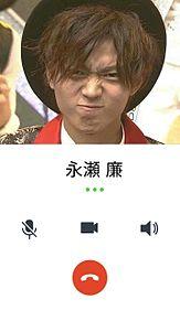 電話風_リクエスト🎀の画像(電話風に関連した画像)