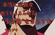 サカヅキの画像(プリ画像)
