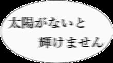 粋なセリフ3の画像(プリ画像)