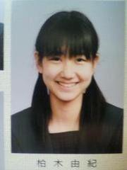 AKB48 卒アル 柏木由紀 ゆきりんの画像(柏木 卒アルに関連した画像)