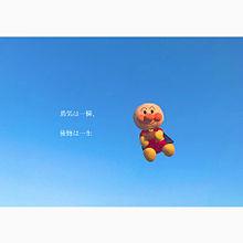 保存→いいね プリ画像