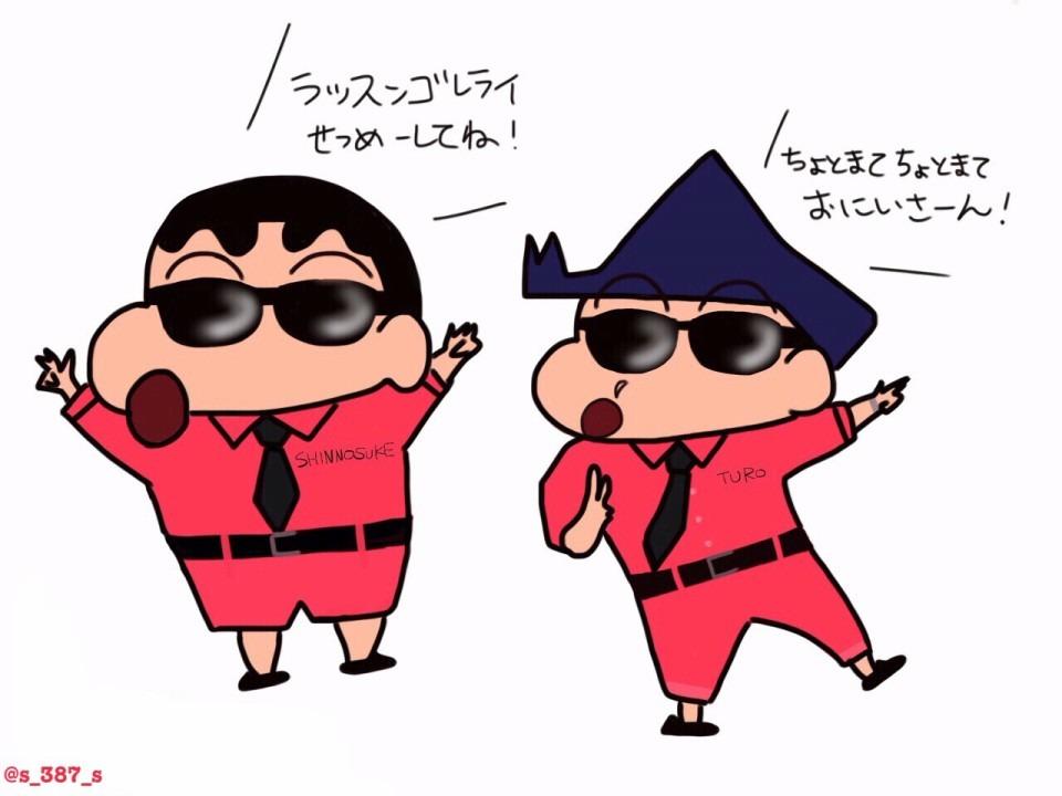 クレヨンしんちゃんの画像 p1_31