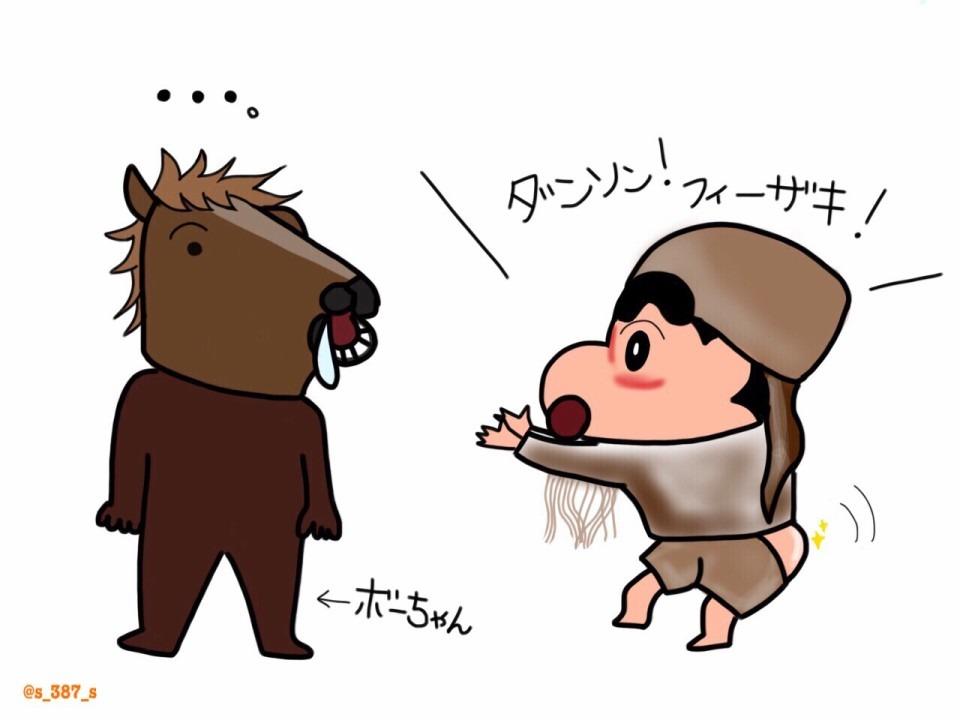 クレヨンしんちゃんの画像 p1_32