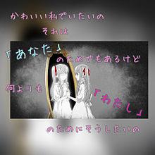 クズの本懐の画像(女の子可愛い学校制服に関連した画像)
