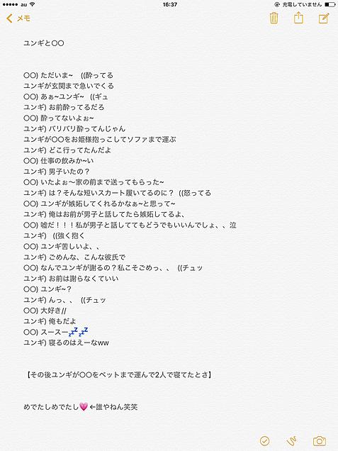 ユンギ【短編】の画像(プリ画像)