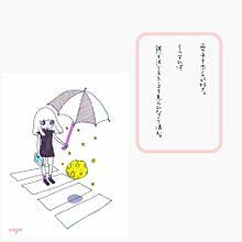 雨とと涙 プリ画像