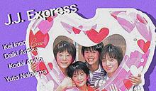 保存→♥(jj・Simeji)の画像(浅香航大 有岡大貴 伊野尾慧に関連した画像)