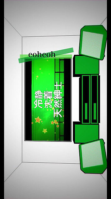 eoheoh ロック画面 ホーム画面の画像(プリ画像)