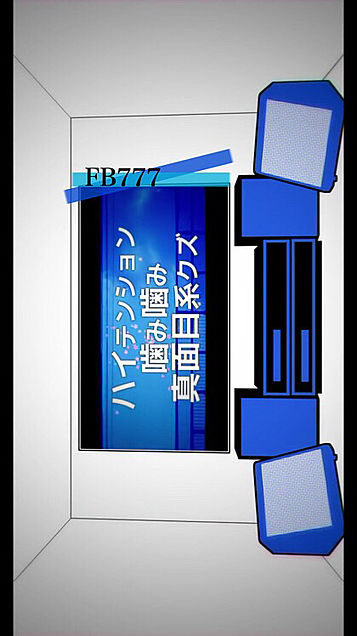 FB777 ホーム画面とかロック画面とかの画像(プリ画像)