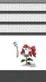 金魚草の画像(プリ画像)