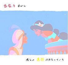 アラジン 恋愛ポエムの画像(赤に関連した画像)