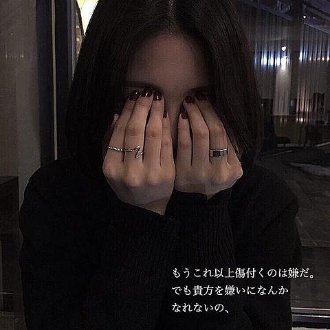 ^・・^の画像(プリ画像)