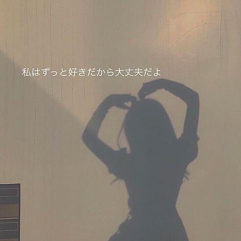 ꙳★*゚の画像 プリ画像