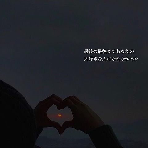 ( • •)❤︎の画像(プリ画像)