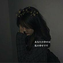 ✩*゚ プリ画像