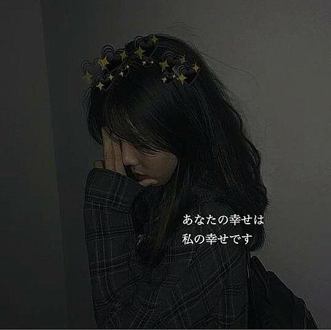 ✩*゚の画像(プリ画像)