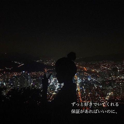 ★*゚の画像(プリ画像)