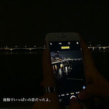 """(*Ü*)ノ"""" プリ画像"""