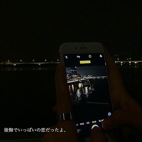"""(*Ü*)ノ""""の画像(プリ画像)"""