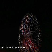 ☆ プリ画像