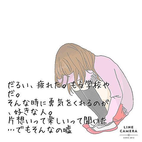 病名恋わずらいの画像(プリ画像)