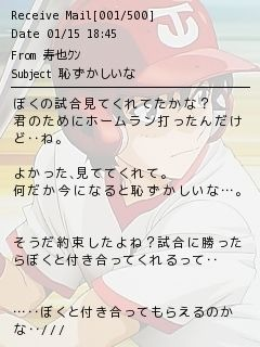佐藤寿也の画像 p1_9