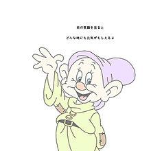 ハッピーの画像(ディズニー/白雪姫に関連した画像)