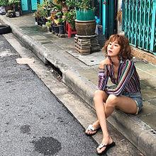 ユイの画像(AFTERに関連した画像)