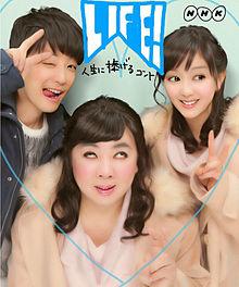 NHKさんに感謝✨の画像(プリ画像)